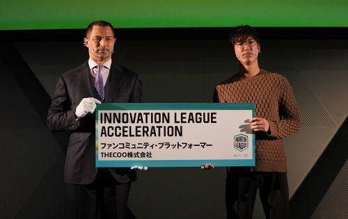 スポーツ庁「INNOVATION LEAGUE アクセラレーション」採択企業としてデモデイに登壇